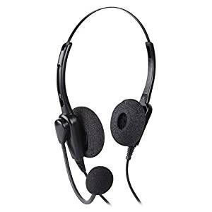 Voixtone USB Headsets VT290U